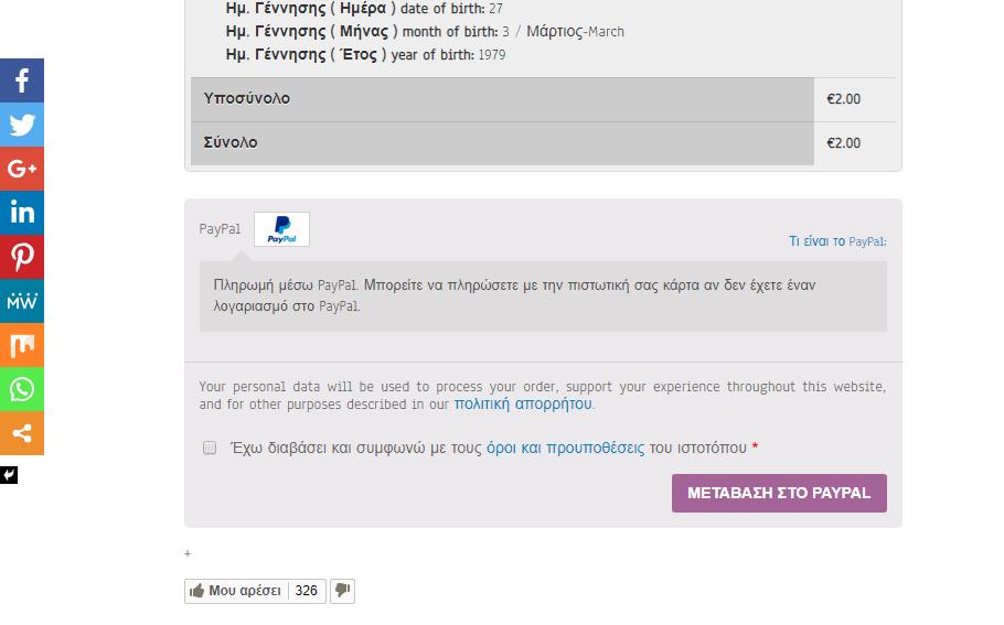 Dating Yahoo απαντήσεις Οι επαγγελματίες που χρονολογούνται από την ταχύτητα